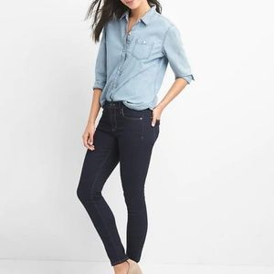 GAP | Always Skinny Dark Wash Skinny Jeans